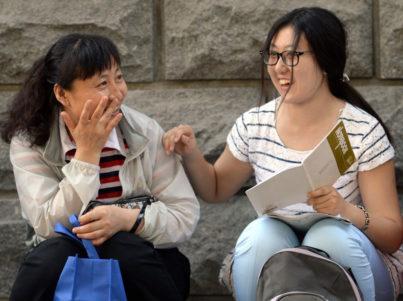 CHINA-EDUCATION